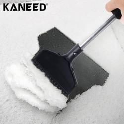 Автомобиль скребок Чистый инструмент высокого качества Лопата для снега скребок автомобиль снег remover