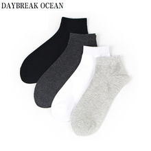 Высококачественные носки до щиколотки размера плюс от 45 до 50, носки из хлопка и бамбукового волокна, повседневные Летние черные, белые, серые мужские носки, 4 пар/лот