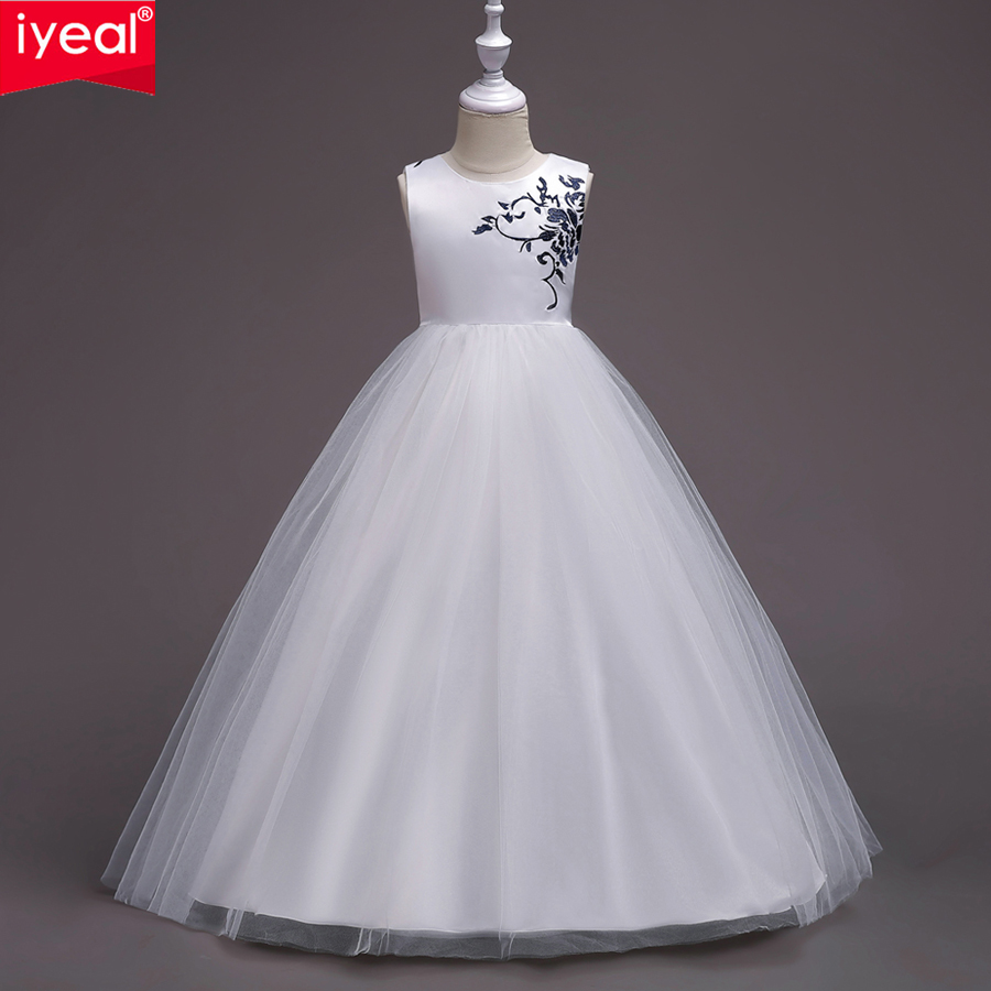 IYEAL Kids Girls Elegant Wedding Flower Girl Dress Princess Children Party Pageant Formal Sleeveless Dress for Teenager 5-14Y girls short in front long in back purple flower girl dress summer 2017 girl formal dress kids party princess custume skd014283