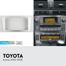 Автомобильная панель радиосвязи для Toyota Avensis 2002-2008(серебро) Набор для приборной панели установка переходная пластина адаптер консоль рамка Крышка адаптера