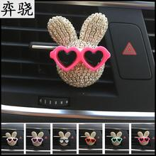 Cute bunny car perfume Air Freshener Lady diamond Rabbit styling ornament with glasses Perfumes 100 Original