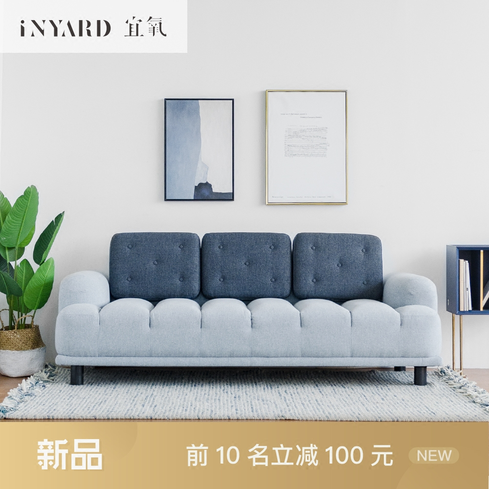 [InYard original] wave three people sofa / fabric solid wood sofa / solid wood Nordic living room designer furniture tyle sofa three seater with hand carved solid wood frame