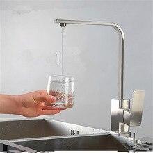Jmkws Кухня кран современные Дизайн Кухня водопроводной воды квадратных смеситель горячей и холодной Смесители для бассейнов Нержавеющая сталь Ванная комната смеситель
