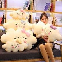 Гигантский стиль Kawaii облако плюшевая подушка мягкая подушка милая улыбка облако Мягкие плюшевые игрушки для детей подарок для девочек