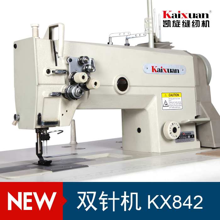 KX842,High speed double needle lockstitch sewing machine Head