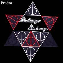 Prajna The Deathly Hallows Patches Iron On Clothes Embroidered For Clothing Applique DIY Patch