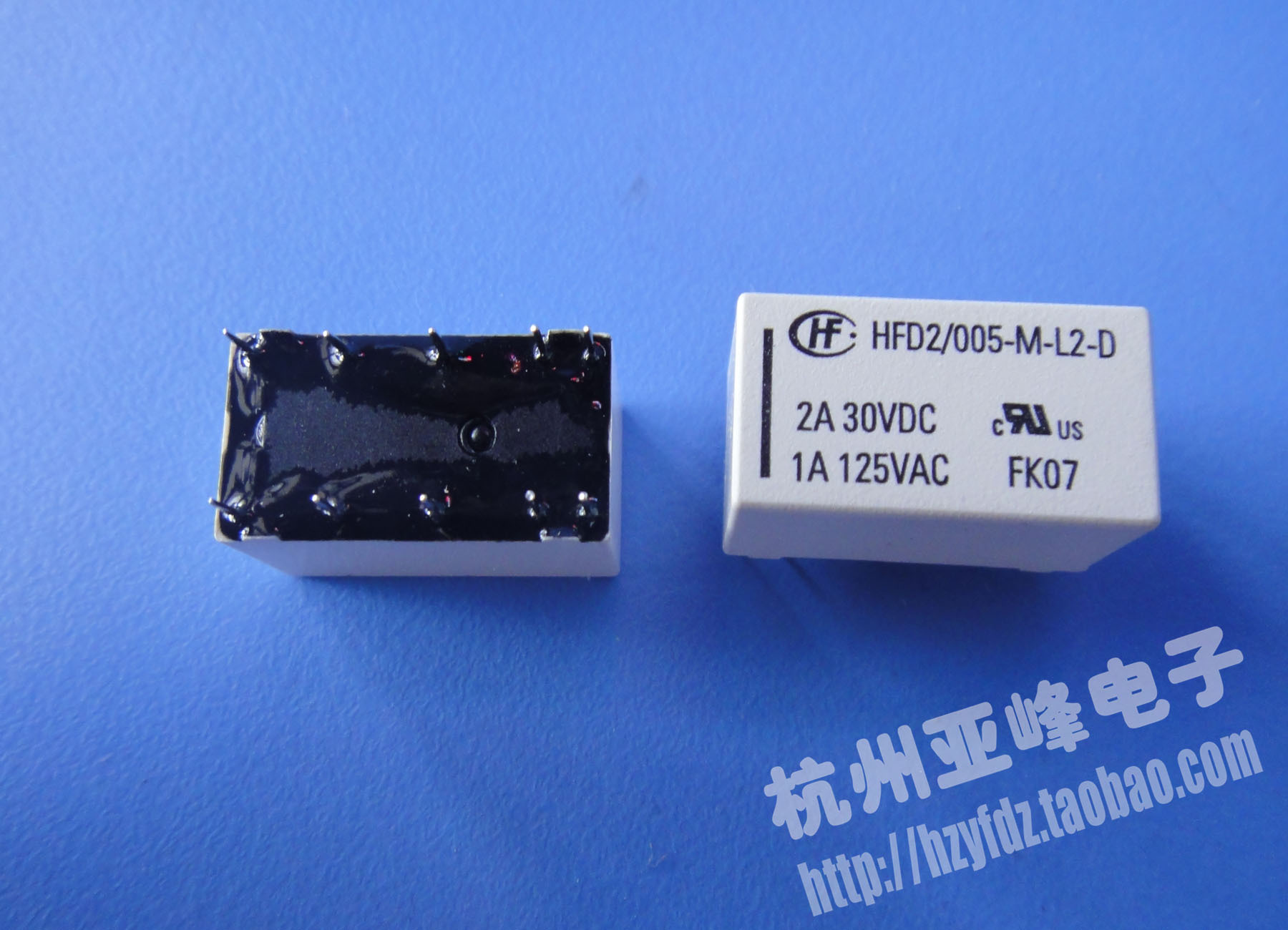 Hfd2 005 M L2 D 1a125vac Dual Coil Latching Relay In Relays From Home Improvement On Alibaba Group