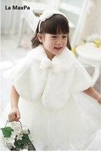 Bolero Child dress cloak mantissas female child girl princess white  girl plush cape party cloak girl cloak winter fur coat