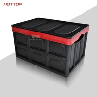 Car Styling Folding Tidying Bucket Storage box Collapsible Rear Auto Trunk Organizer Outdoor Camping Fishing Travel Trip
