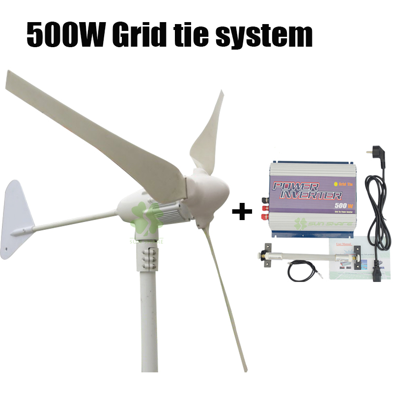 Free shipping 500w grid tie system for home using, wind generator +grid tie inverter . output can be AC110V or AC 220V 500w micro grid tie inverter for solar home system mppt function grid tie power inverter 500w 22 60v