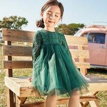 Girls wear spring and summer 2019 new Korean version of the childrens pettiskirt girls princess dress