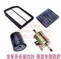 Changan cs35 quatro filtro de ar condicionado de ar + + óleo + filtro De Combustível