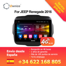 Ownice C500+ G10 Android 8.1 Eight Core For JEEP Renegade 2016 Car Radio GPS Navi player support 4G 2GB RAM 32GB ROM 4G LTE(China)