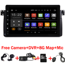 9 inch HD Touch Screen Android 7.1 Car DVD player for BMW E46 M3 With Wifi 3G GPS Bluetooth Radio RDS Steering wheel control Map