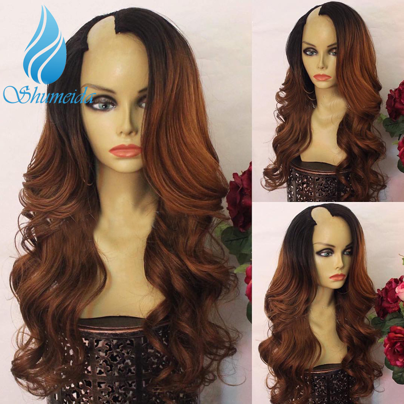 SHD U Part Wig Side Part 2x4 Inch Opening U Part Indian Wig Ombre Brown Body