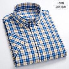 בתוספת גודל 5XL 6XL 7XL 8XL טהור מוצק צבע משובץ 100% כותנה דק קצר שרוול גברים חולצה מקרית האופנה Fit slim לבן כחול