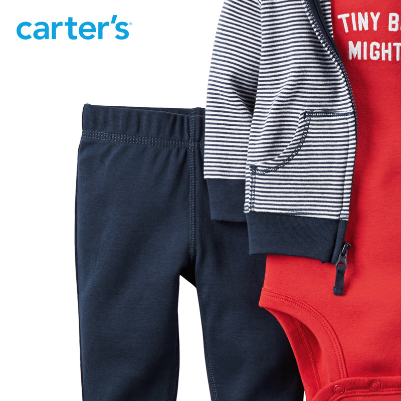 Carters-3-pcs-baby-children-kids-Babysoft-Cardigan-Set-126G288-sold-by-Carters-China-official-store-1