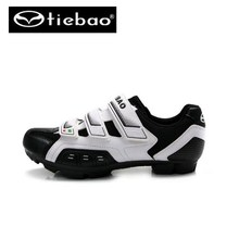 Tiebao Bicycle Shoes  MTb Bike Self-locking Shoes Ride Lightweight Highway Lock cycling shoes For Women Men MTB Ciclismo Zapatos