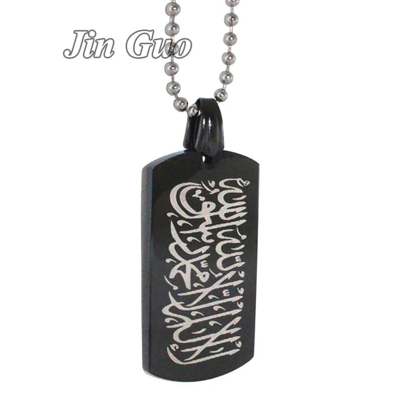 Jin Guo  Unisex islam Shahada Black stainless steel Pendant necklace Aqeeq Allah Quran Muslim Turkish Arab Jewelry Gift