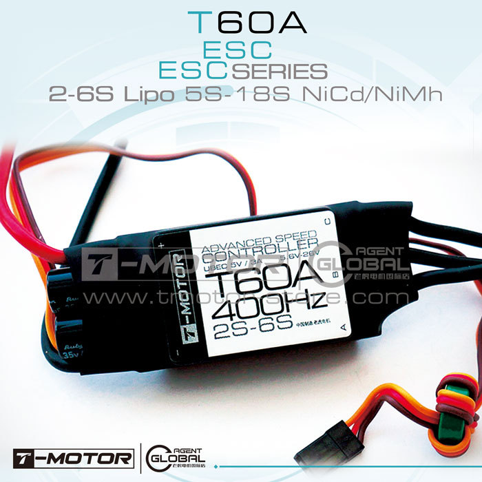Tiger motor (T-motor)  60A (2-6S) Brushless Motor Electronic Speed Controller for Multicopter 60ktyz motor