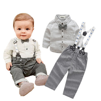 Baby Boy's Striped Clothing 2 pcs/Set 3