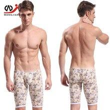 Men Sexy Compression Shorts Men Homme