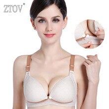 ZTOV Cotton Breastfeeding Maternity Bra Nursing Bras for pregnant women front opening Pregnancy feeding bra underwear