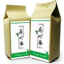 450g premium lotus tea the Chinese tea China Slimming Beauty products Health care food lotus lose weight Tea