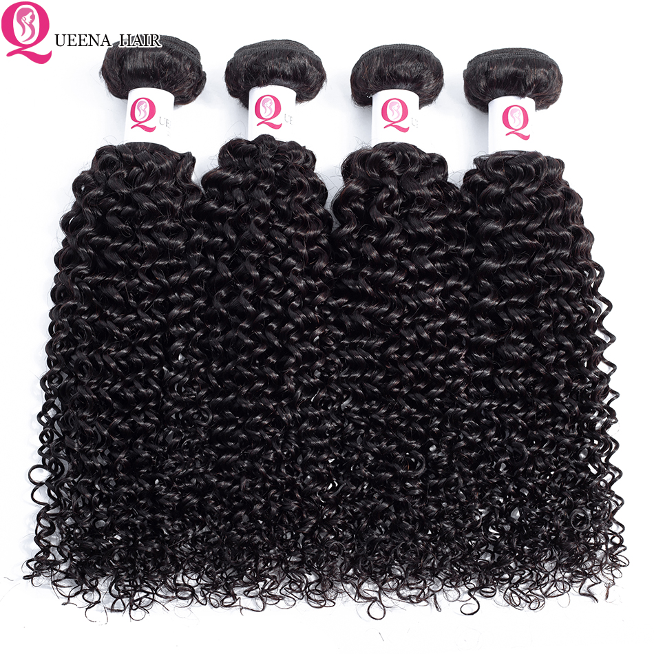 Queena Hair Kinky Curly Hair 3/4 Bundles Hair Brazilian Air Weave Bundles 100% Human Hair Extensions Remy Hair Bundles 8-26 Inch
