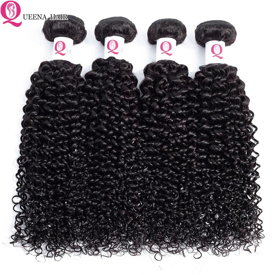 Queena Hair Kinky Curly Hair 3/4 Bundles Hair Brazilian air Weave Bundles 100% Human Hair Extensions Remy Hair Bundles 8-26 inch