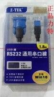 https://ae01.alicdn.com/kf/HTB14PmQRAvoK1RjSZFDq6xY3pXaj/Ze394C-USB-RS232-serial-port-COM-9-pin-to-USB-data-line.jpg
