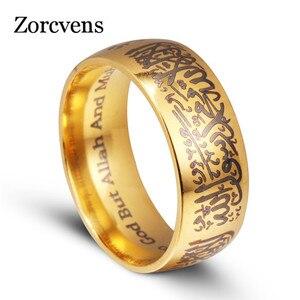 Image 1 - ZORCVENS Trendy Titan Stahl Quran Messager ringe Muslimischen religiöse Islamischen halal worte männer frauen vintage bague Arabisch Gott ring
