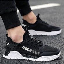 цены на Sneakers men Original Mesh Breathable Sport Shoes Men Outdoor Non-Slip Wear Sneakers Comfortable Breathable Running Shoes  в интернет-магазинах