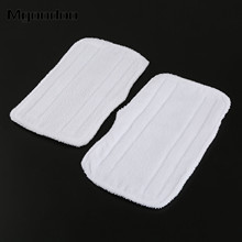 2Pc Replacement Cleaning Microfiber Pads For Shark Steam Mop S3250 S3101 Mop Clean Washable Cloth Mop Head In Mop Reusable Cloth 2pcs lot replacement microfiber mopping cleaning cloth mop pads for ecovacs winbot w830 free post