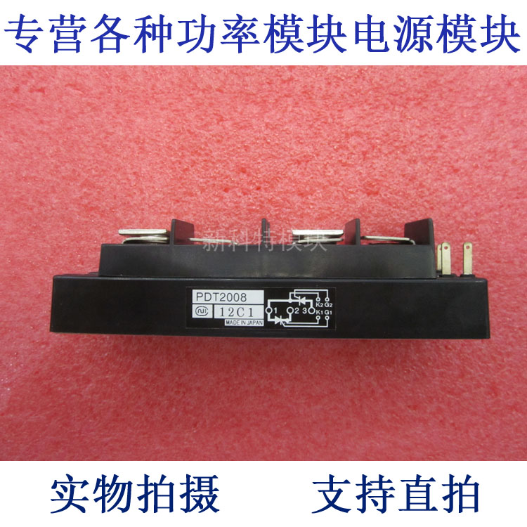PDT2008  200A800V Double Tube Thyristor Module 2008