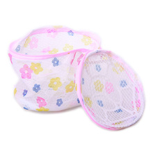 Newly Women Hosiery Bra Lingerie Washing Bag Protecting Mesh Aid Laundry Saver Laundry Bags & Baskets E2shopping