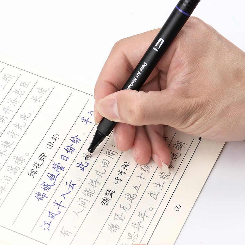 100 اللون المزدوج فرشاة مجموعة أقلام المائية القلم للأطفال حروف الرسم الحجز الخط قلم (ماركر) بسن مشطوف وازم الفن