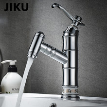 JIKU Bathroom Faucet Brass Basin Faucets Tap Tall Bamboo Hot Cold Water With Two Pipes Kitchen Outdoor Garden Taps