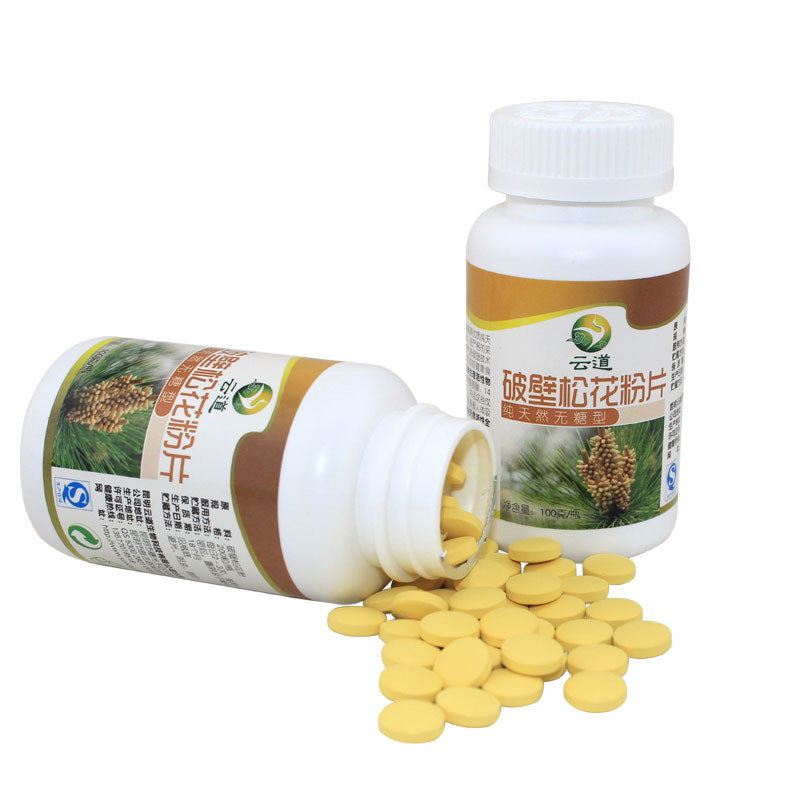 Free shipping  200pill/bottle Pure natural 500mg/tab Harvest in remote mountain 99% Cracked Cell Wall Pine Pollen  two packs of jiangsu anhui shipping matsuki eijisa 6l 2 82kg lemon pine natural deodorant