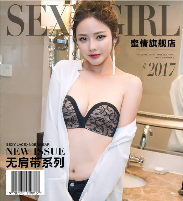14ddddc08e Online Shop Strapless bra invisible underwear women gathered non-slip chest  stickers non-trace miracle wedding dress at ease wipe the chest