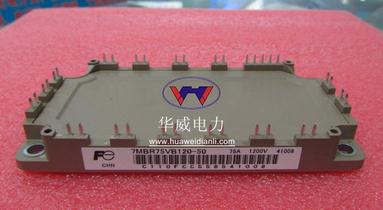 Free shipping!100%New and original      7MBR75VZ120-50 free shipping 100%new and original skm75gd124d
