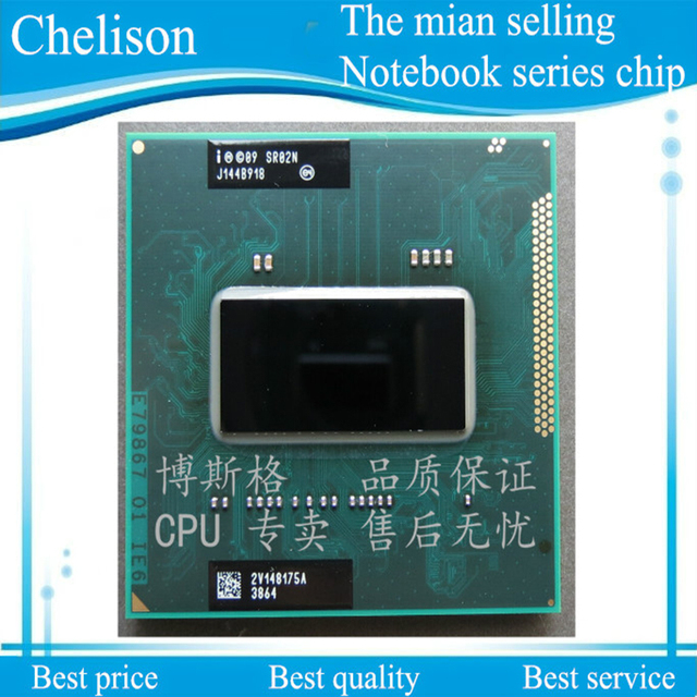 New  CPU I7-2670QM SR02N I7 2670QM SRO2N 2.2G-3.1G/6M For HM65/HM67 Laptop Processor