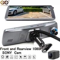 Sinairyu HD 9,88 Полный сенсорный экран автомобильный dvr тире камера полный крючок из цинкового сплава зеркальный монитор двойной 1080 P тире видеор