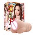 Japão ese estrelas AV vagina real Buceta Masculino Masturbador Copo Bolso bichano Brinquedos Sexuais para Homens Masturbação Copa sex toys para homens