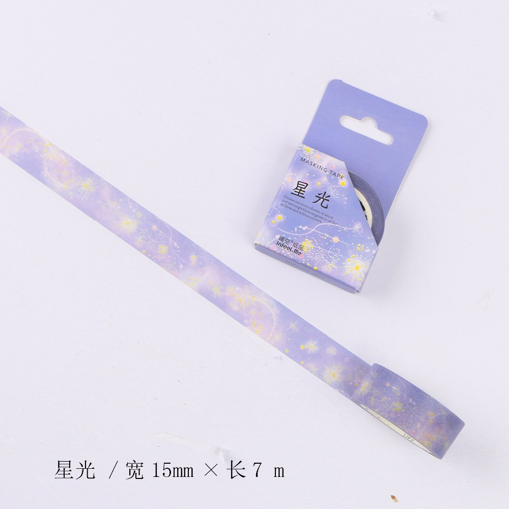 15mm Wide Purple Starlight Fairy Tale Fantasy Decoration Washi Tape DIY Planner Scrapbooking Diary Masking Tape Escolar 15mm japanese style blue wave fan travel diary decoration washi tape diy planner diary scrapbooking masking tape escolar