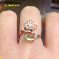 KJJEAXCMY Fine jewelry 925 Silver Natural Gemstone natural grape stone trumpet ring rose gold activity ring 186s