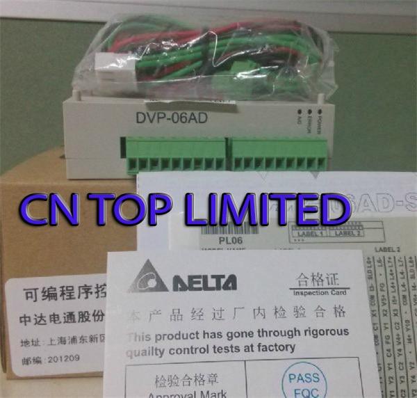 DVP06AD-S Delta S Series PLC Analog I/O Module AI6 new in box  цена