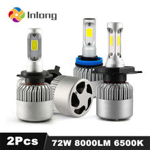 Inlong S2 Mini H7 LED COB H4 8000LM 72W Super Bright H3 H1 H9 H11 9005 HB3 9006 HB4 H8 Car Headlight Bulbs 6500K Fog Lights 12V(China)