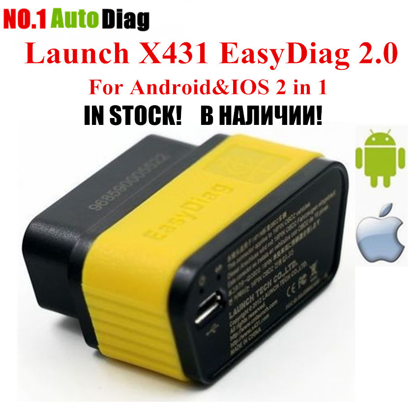 Prix pour Rapide Livraison gratuite!!! 100% D'origine Lancement X431 EasyDiag 2.0 auto code scanner Easy Launch Diag 2.0 Pour Android et IOS 2 en 1