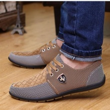 Nice Mens Casual Shoes Mens Canvas
